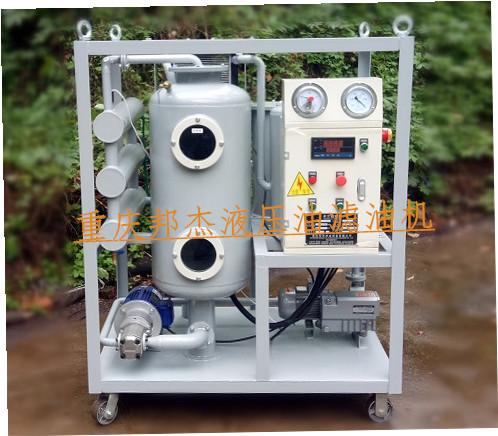 压铸机液压油真空滤油机zjd-50图片